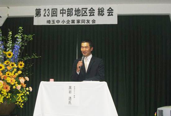 講演2009