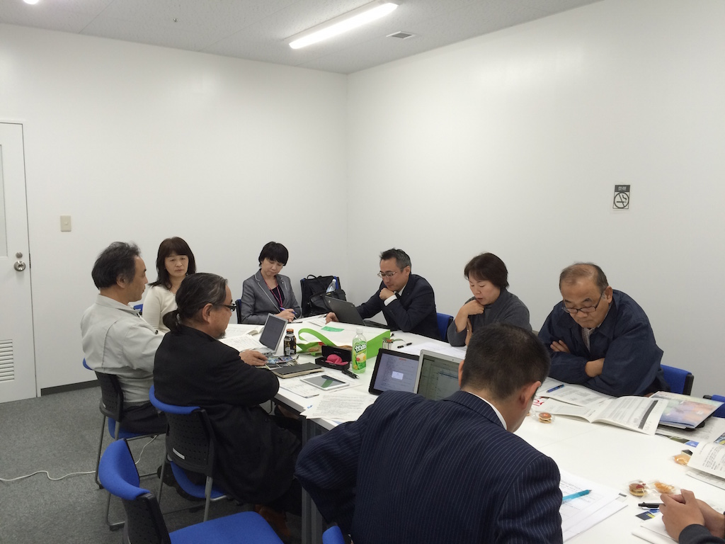 2015年11月幹事会